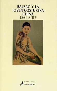Balzac y la joven costurera china -